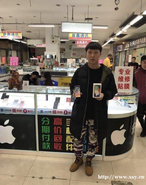 苹果分期 0首付 0元购机 当面验机实体店 送大礼包