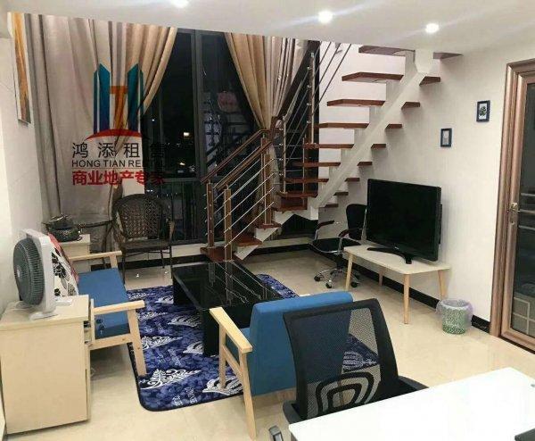 萝岗绿地中央广场53方复式公寓家具齐全如新足不出户找到靓房