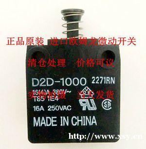 D2D-1000