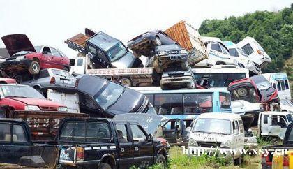 长春回收报废车的电话是多少 长春报废车哪里回收
